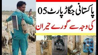 pakistani jugad innovation, best pakistan jugaad part 05, funny jugaad in pakistan