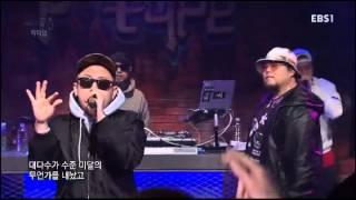 [EBS스페이스공감] 피타입 - Do The Right Rap(Feat.허클베리피)