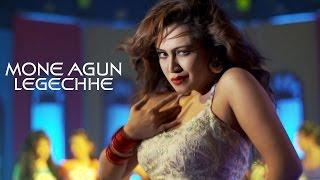 Mone Agun Legeche | Item Song | Bipasha Kabir | Zero Theke Top Hero (2015)