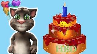 เพลงแฮปปีเบิร์ดเดย์ (Happy Birthday) อวยพรวันเกิดโดยทอม