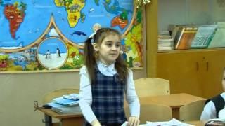 Веселова И. М, окружающий мир, 1 класс, МБОУ СОШ №1, г.Йошкар- Ола