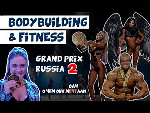 2019 NBC Grand Prix Russia 2