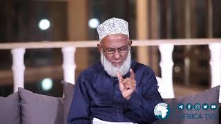 Sababu Wewe ni Allaah | 13 | Sheikh Zaid Bashir | Africa TV2