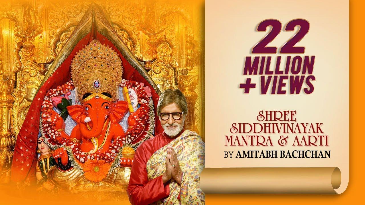 Download Shree Siddhivinayak Mantra And Aarti   Amitabh Bachchan   Times Music Marathi