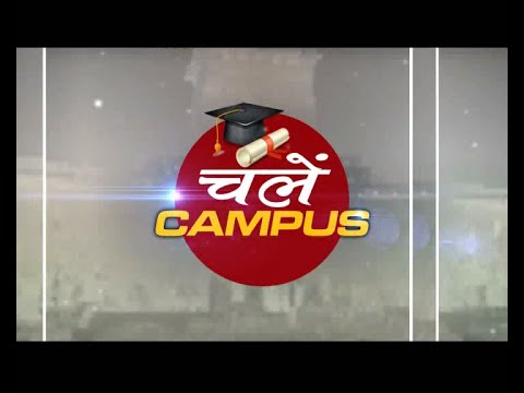 Chalen Campus : Admissions in Hindu College, Part-1