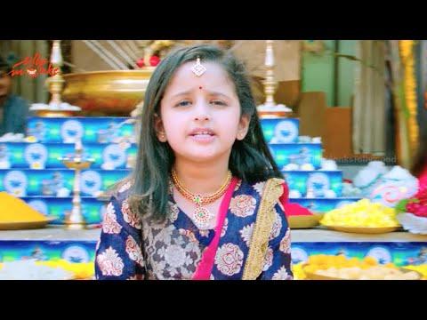 Yamaleela 2 Song Trailer - Krishnam Bhaje Song - Mohan Babu, KV Satish, Diah Nicolas