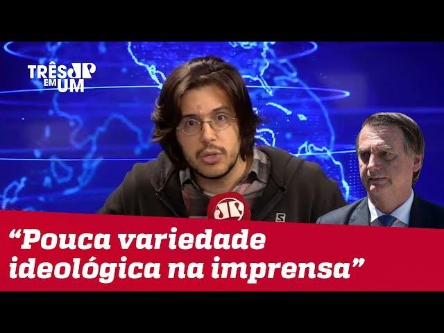 #JoelPinheiro: Existe pouca variedade ideológica na nossa imprensa