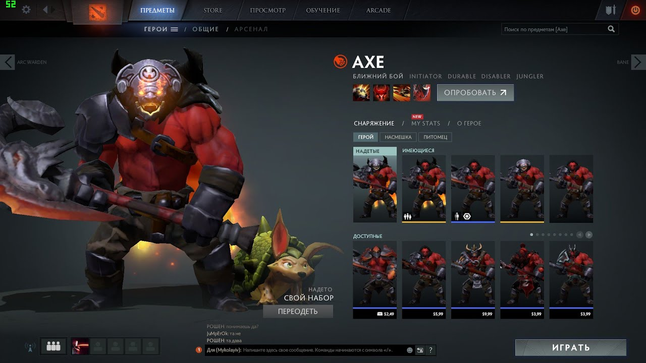 dota 2 axe fast easy games gameplay patch 6 86 youtube