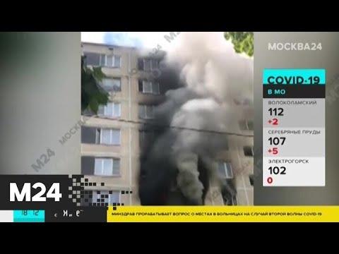 Что стало причиной пожара в доме на юге Москвы - Москва 24