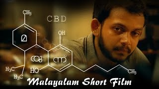 Marunnu Malayalam Short Film | Jithin Joe Francis | Gopi Sunder