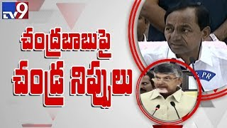 CM KCR attacks Chandrababu || AP Special Status || High Court bifurcation - TV9