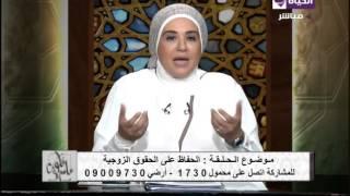 برنامج قلوب عامرة - د/نادية عمارة تتحدث عن الفطور فى العلاقة الزوجية وكيفية التغلب عليه؟