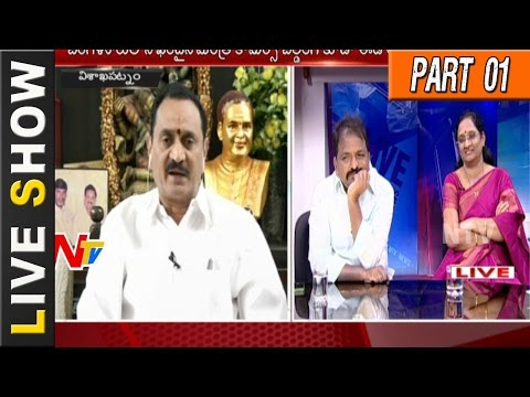 Debate On #YSJagan Money Laundering Case | ED Attaches Assets Worth 749 Crores | Live Show Part 01