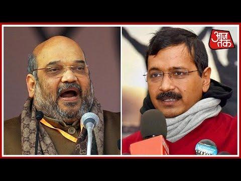 Arvind Kejriwal Attacks Amit Shah