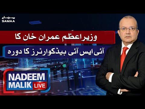 Nadeem Malik Live - Wednesday 23rd June 2021