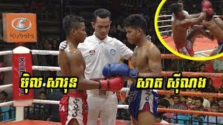 Kun Khmer Fighter: Mel Sarun Vs Sat Sinorng, 02/November/2018, BayonTV Boxing