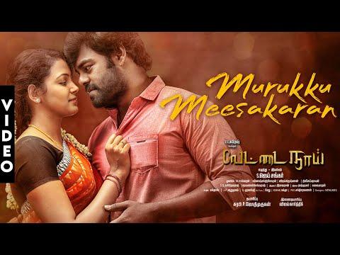 Murukku Meesakaran Video Song | Shakthisree Gopalan | Vettai Naai | RK Suresh |Ganesh Chandrasekaran