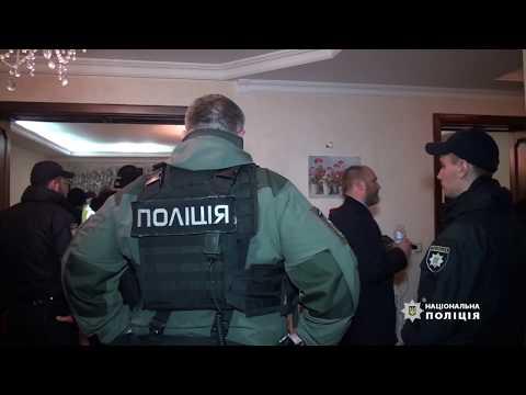 У Києві поліція