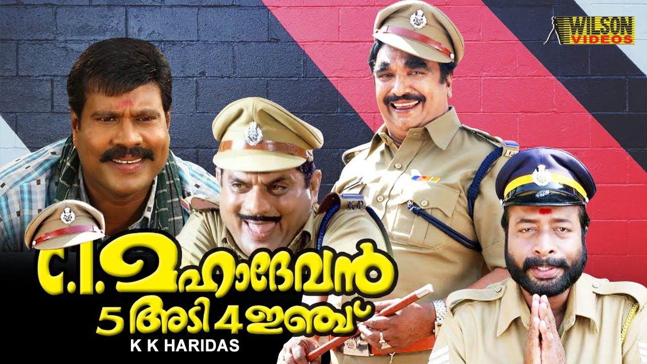 C I Mahadevan 5 Adi 4 Inchu  Malayalam Full Movie   Comedy  Movie    Cochin Haneefa   HD  