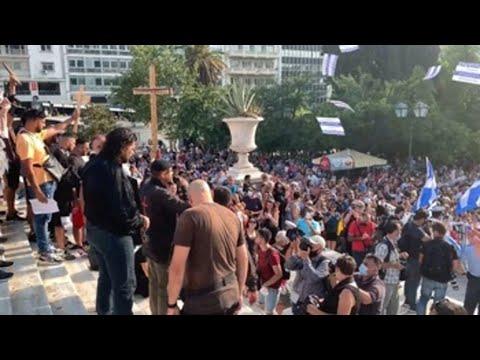 Miles de personas se manifiestan en Grecia contra la vacuna obligatoria