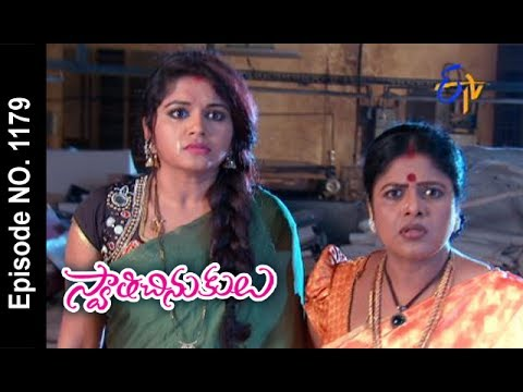 Swathi Chinukulu | 14th June 2017 | Full Episode No 1179 | ETV Telugu