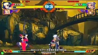 今回は2015年2月13日に行われた五井チャリAPM録画対戦会より。 隔週開催...