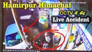 हमीरपुर में Live Accident | देखें कैसे बाल बाल बचे लोग