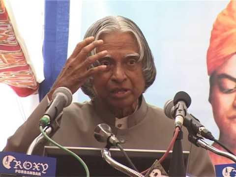 Dr. A.P.J.Abdul Kalam on Swami Vivekananda at Ramakrishna Mission Porbandar