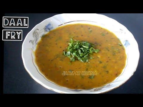 जानिए होटल जैसी DAL FRY बनाने का राज |How to make Restaurant style DAL FRY in hindi|easy daal recipe