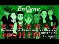 【EnGene.】「ETERNAL feat. HIM(Future Pop remix)」ティザー映像【2020年9月1日リリース】