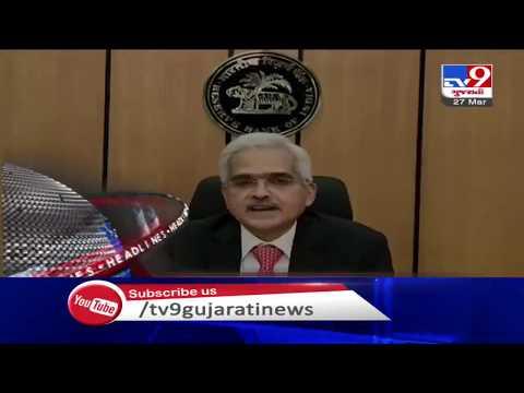 TV9 Headlines @ 11 AM: 27/3/2020| TV9News