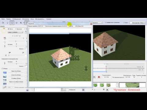 Выбор ноутбука для работы в 3ds Max и ArchiCAD