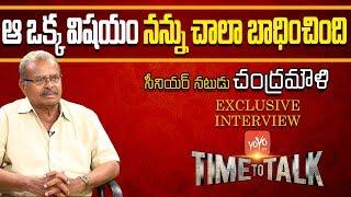 Telugu senior actor chandra mouli exclusive interview | time to talk | celebrity | yoyo tv channel