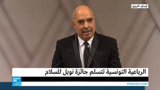 كلمة عبد الستار بن موسى بعد تسلم جائزة نوبل للسلام