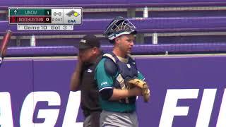 UNCW Baseball Highlights - CAA Tournament GM4 Northeastern - (May 25, 2018)