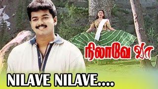 Nilave Nilave... | Tamil Movie | Nilave Vaa | Movie Song