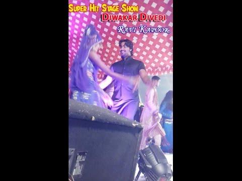 Tohe Ghume Khatir Le Aibe Char Chakka! Singer  Diwakar Divedi & Dj Ravi Kapoor