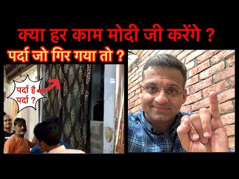 Delhi's Pride or Delhi's Shame | Swachh bharat mission | Narendra Modi