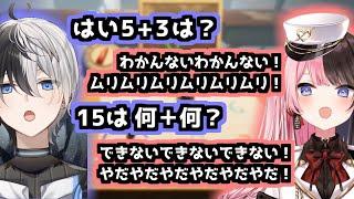 小学生の算数でもめちゃくちゃイチャついてしまうおれあぽ【Kamito/橘ひなの】