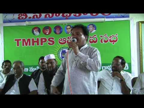 Telangana Muslim Hakkula Porata Samithi (TMHPS) Avirbhava Sabha 17