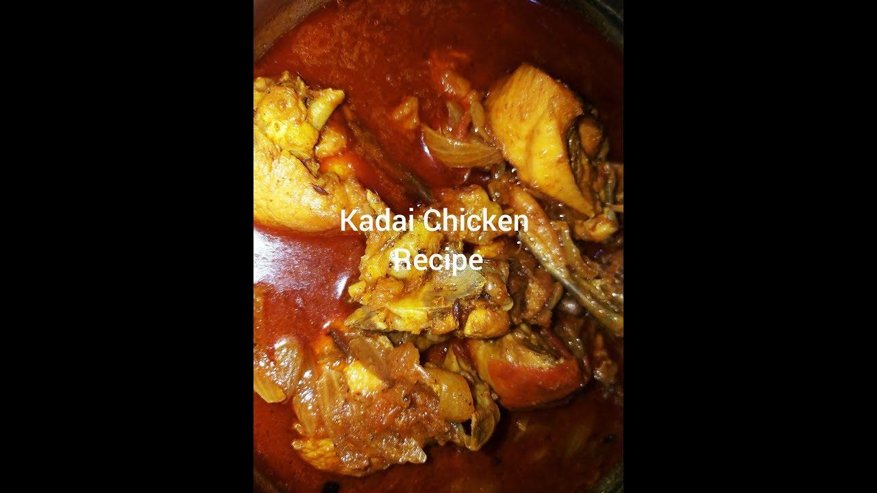 kadai chicken || Kadai Chicken Recipe|| Kadai Chicken Recipe In Hindi |How To Make Kadai Chicken