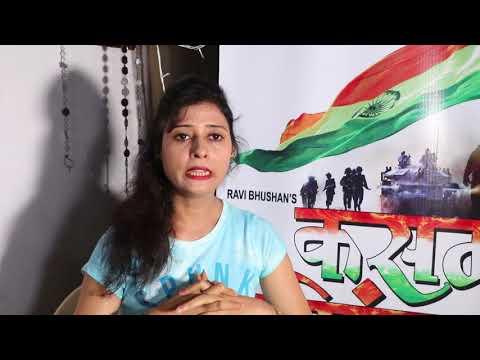 Bhojpuri Films Kasam Tiranga Ke