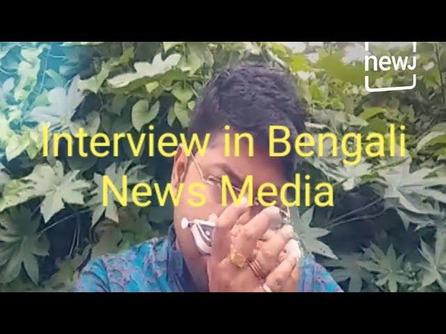 My Interview in bangla newz channel || আমার সাক্ষাতকার