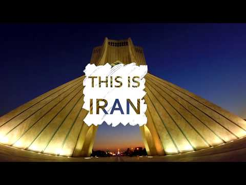This is Iran (2017)