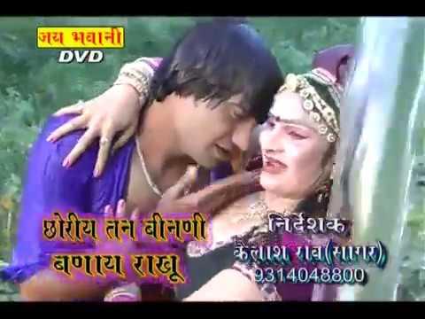राजस्थानी Hot Song ॥ फक फक पानी ॥ Fak Fak Pani ॥ Latest Song 2016 ||