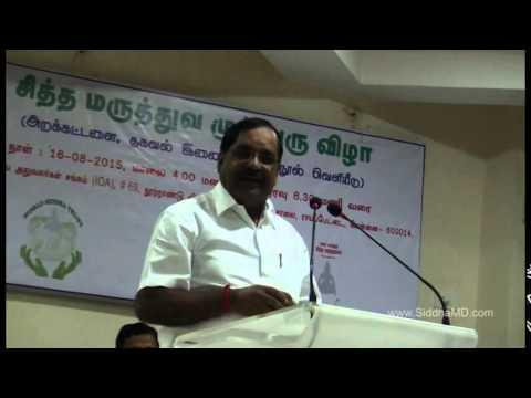 Dr.C.Subramaniam, former vice chancellor speech in Siddha Mupperu Vizha