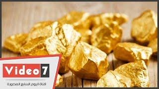 استقرار أسعار الذهب وعيار 21 يسجل 370 جنيها