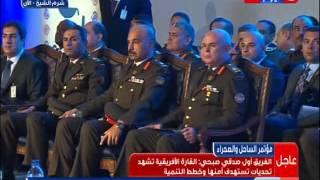 كلمة الفريق أول صدقي صبحي وزير الدفاع و الانتاج الحربي