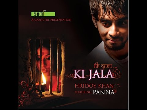 Ki Jala by Panna