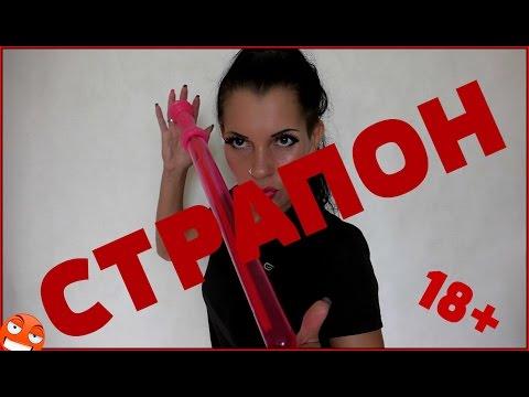 Инцест порно видео - смотреть русский инцест онлайн
